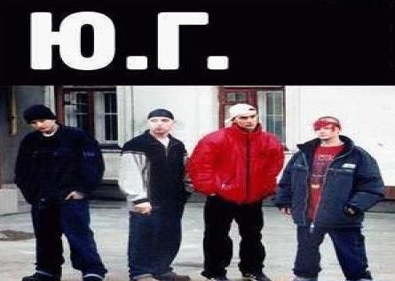 "Ю.Г. feat. Al Solo (Белые Братья), Nonamerz — Live / г. Москва, Свалка, ""Рэп Ёлка"" / 30.12.2001 г. [INFO Sekira Bro.]"