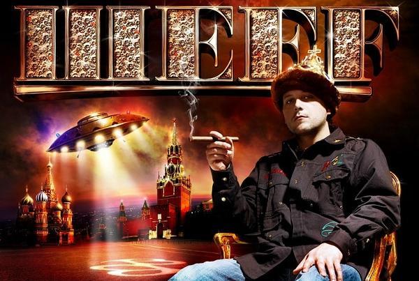 "ШеFF - LIVE, Репортаж c презентации альбома ""Премиум"" / г. Москва, Lookin rooms / 27 мая 2011 г. [INFO Sekira Bro.]"