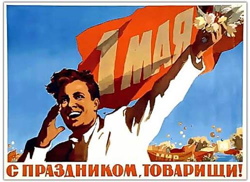 NEWS: С 1 Мая Вас, товарищи трудяги !!! (c) XXZP. (2012г.) [INFO Sekira Bro.]
