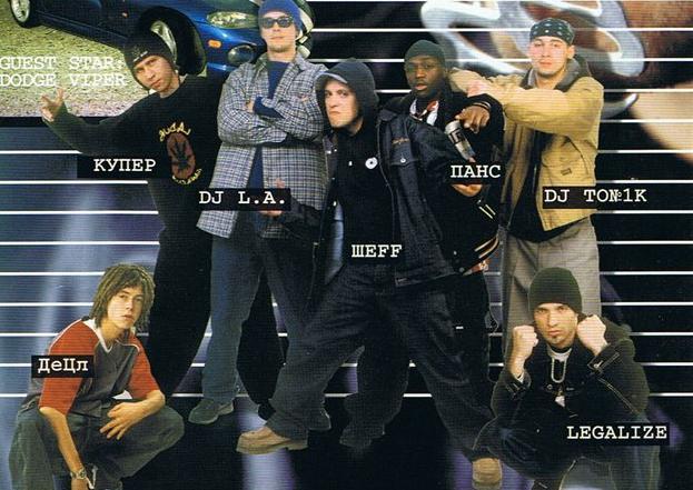Децл (Bad B. Альянс) - Терор Freestyle (О.С.П. Студия 'ТЕТ', 2003 г.) [INFO Sekira Bro.]