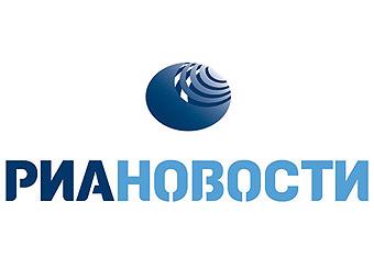 "МультНьюс #1-34. ""РИА-Новости"" (2013 г.) [INFO Sekira Bro.]"