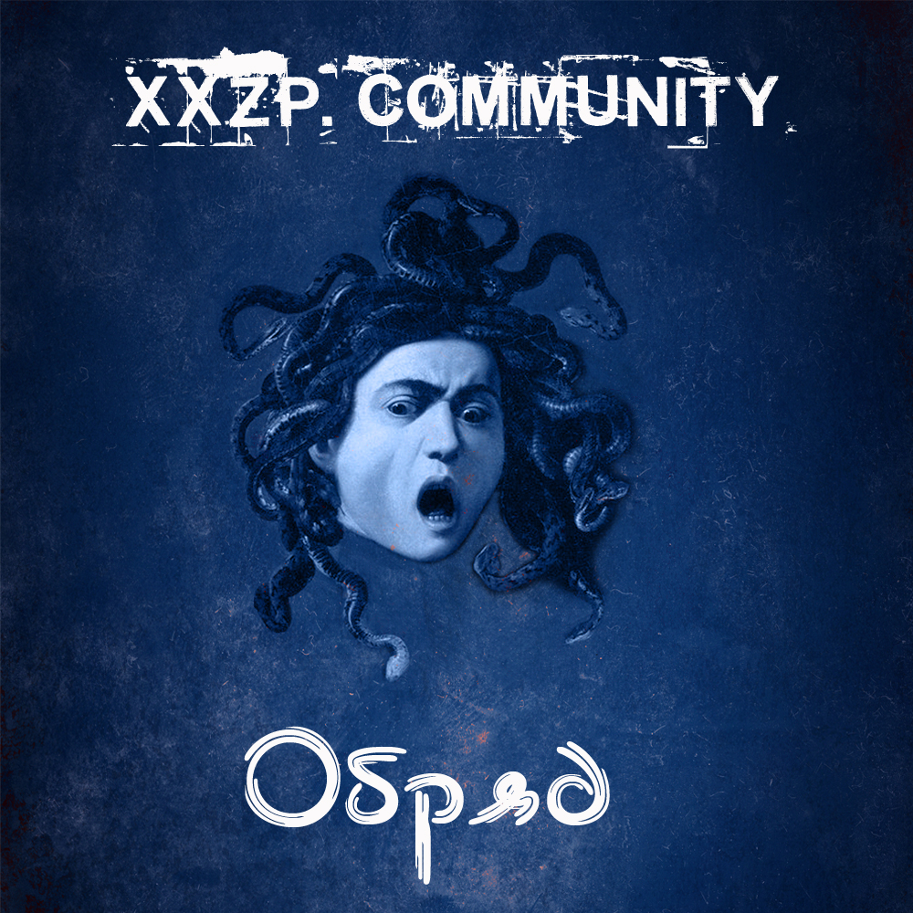 XXZP. Community - Обряд (ft. Алежа Может, Бонд, Маста Витяй, Apostol, MCWertX & VA) [LONGMIX/SYCKOSOUND prod.]