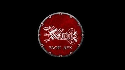 Группы Злой Дух и Типичный ритм прокачали Дзержинск. (28 августа 2010 г.)