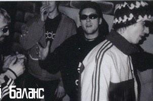BAD BALANCE - ИЗ ГОРОДА ДЖУНГЛЕЙ В КАМЕННЫЙ ЛЕС МОСКВА - NEW YORK (2000 г.)